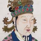 Emperatriz wu zetian NYtimes